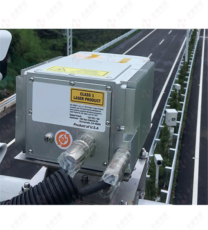 高分辨率长距离激光雷达检测系统