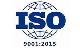 热烈庆祝我司顺利通过ISO9001:2015质量管理体系认证
